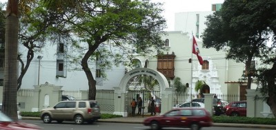 Ministry_of_Environment_of_Peru